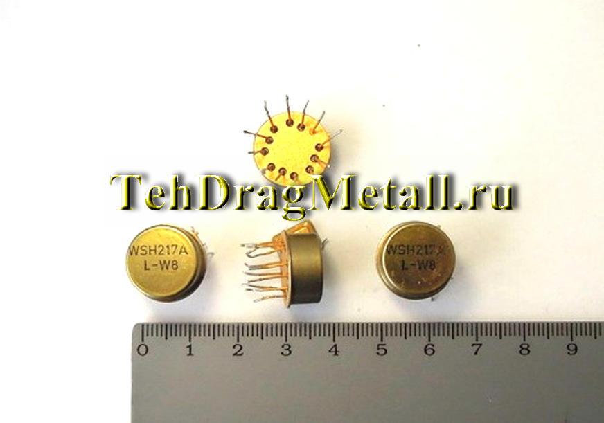 Импорт микросхема