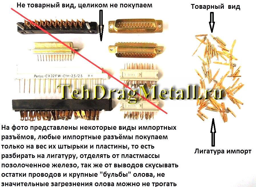 Скупка технического серебра цена за грамм спб