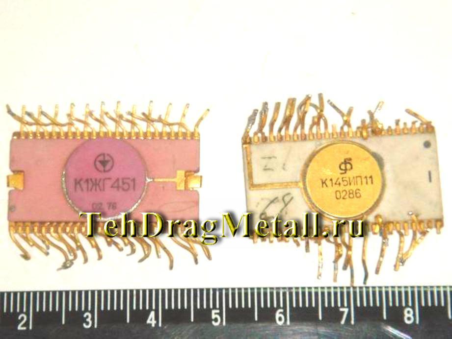 Микросхема К1ЖГ451, К145
